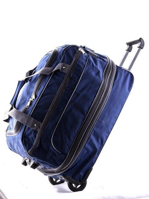 Синий чемодан Lbags (Эльбэгс) - артикул: К0000013246 - ракурс 5