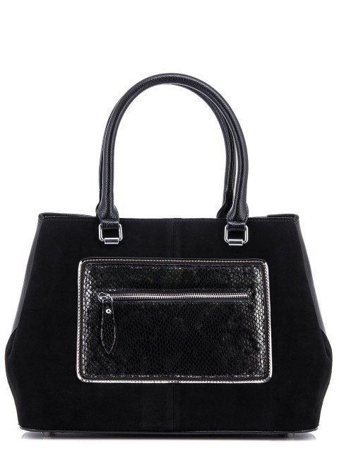 Чёрная сумка классическая Polina - 1356.00 руб
