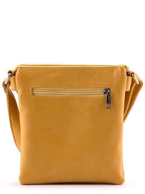 Жёлтая сумка планшет S.Lavia (Славия) - артикул: 907 601 23 - ракурс 3