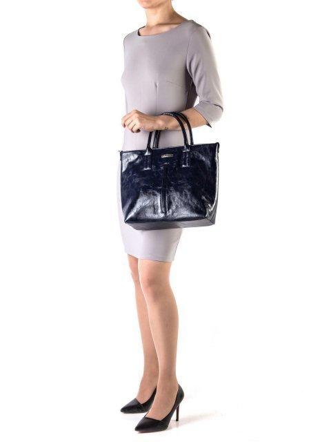 Синяя сумка классическая S.Lavia (Славия) - артикул: 723 048 70 - ракурс 1