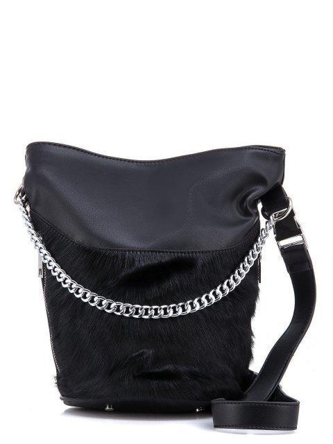 Чёрная сумка мешок Angelo Bianco - 996.00 руб