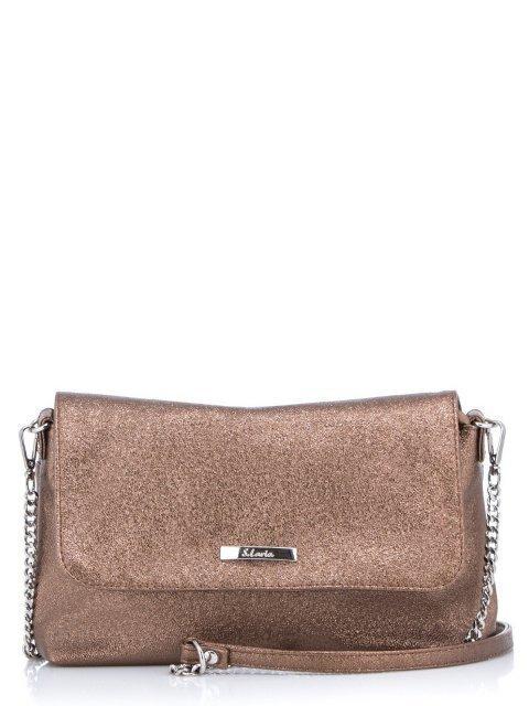 Золотая сумка планшет S.Lavia - 1439.00 руб