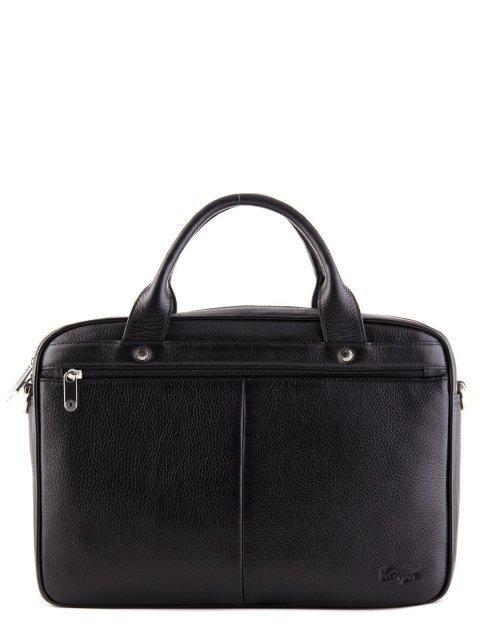 Чёрная прямоугольная сумка Karya (Кария) - артикул: К0000024737 - ракурс 3