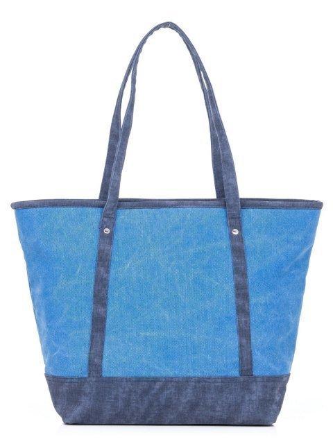 Синий шоппер S.Lavia (Славия) - артикул: Т042 931 70 - ракурс 3