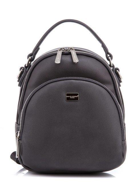 Серый рюкзак David Jones - 1045.00 руб
