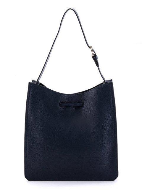 Синий шоппер S.Lavia (Славия) - артикул: К0000027728 - ракурс 3