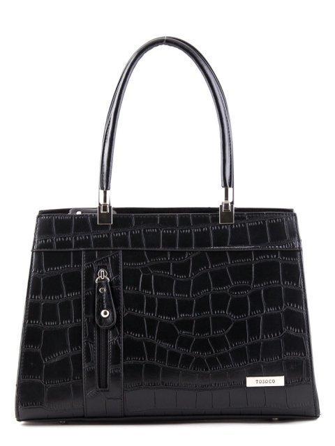 Чёрная сумка классическая Tosoco - 1794.00 руб