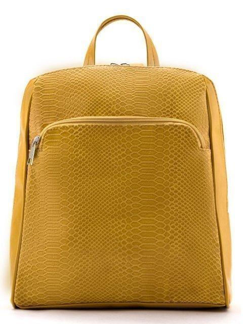 Жёлтый рюкзак S.Lavia - 1999.00 руб