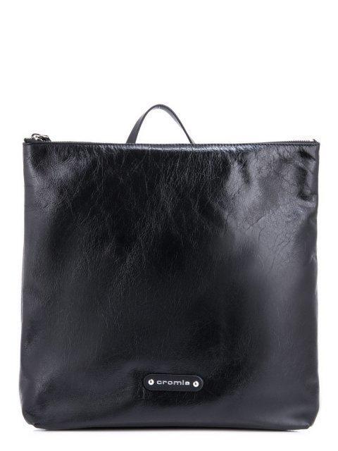Чёрный рюкзак Cromia - 13250.00 руб