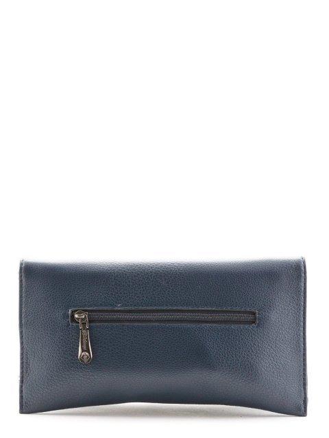 Синяя сумка планшет Polina (Полина) - артикул: К0000021101 - ракурс 3