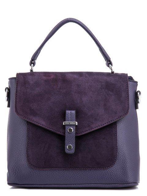Фиолетовый портфель Fabbiano - 1974.00 руб