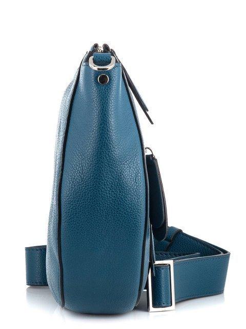Синяя сумка планшет Gianni Chiarini (Джанни Кьярини) - артикул: К0000033618 - ракурс 2
