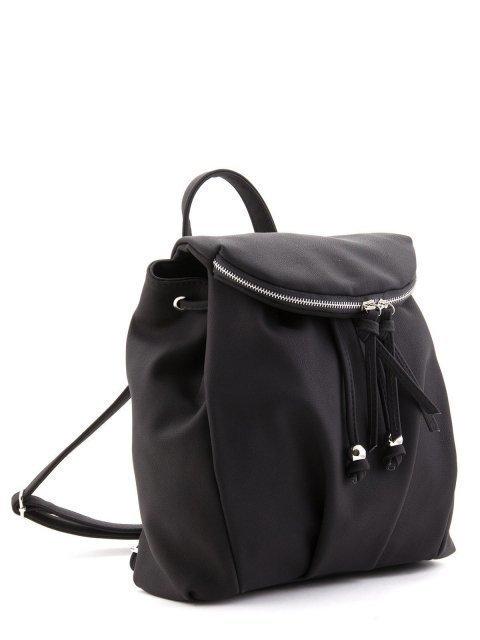 Чёрный рюкзак S.Lavia (Славия) - артикул: 838 677 01 - ракурс 1