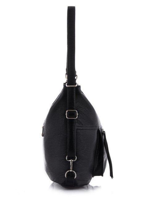 Чёрная сумка мешок S.Lavia (Славия) - артикул: 657 601 01 - ракурс 3