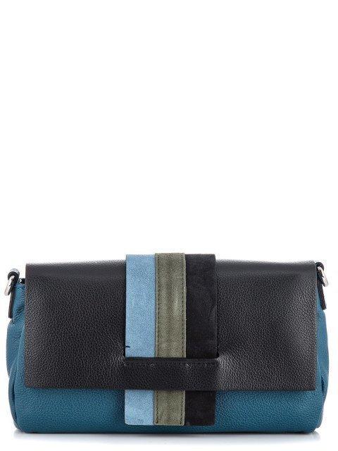 Синяя сумка планшет Gianni Chiarini - 7374.00 руб
