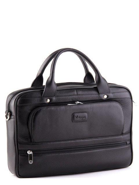 Чёрная прямоугольная сумка Karya (Кария) - артикул: К0000024737 - ракурс 1