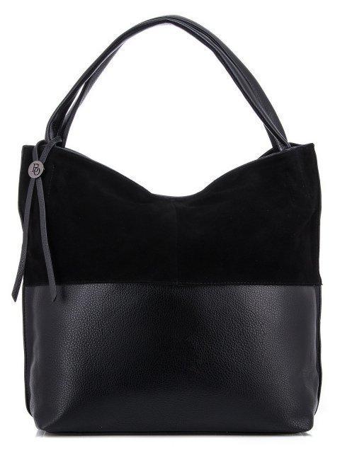 Чёрная сумка мешок Polina - 1396.00 руб