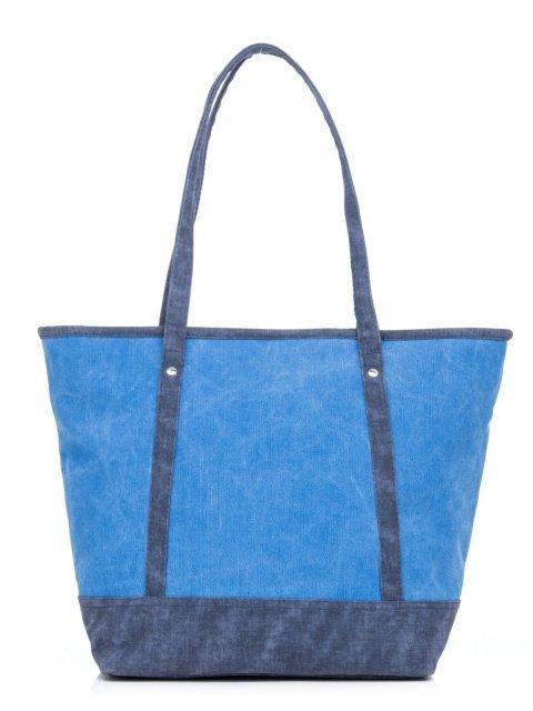 Синий шоппер S.Lavia - 1192.00 руб