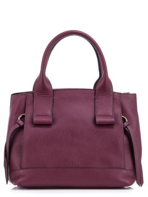 Бордовая сумка классическая Ripani - 10194.00 руб