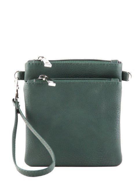 Зелёная сумка планшет S.Lavia - 632.00 руб