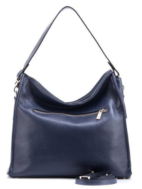 Синяя сумка мешок Ripani (Рипани) - артикул: К0000032543 - ракурс 3