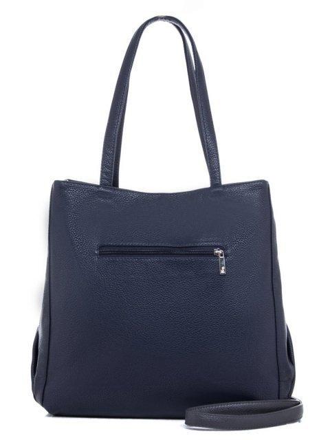 Синий шоппер S.Lavia (Славия) - артикул: 878 902 70 - ракурс 3