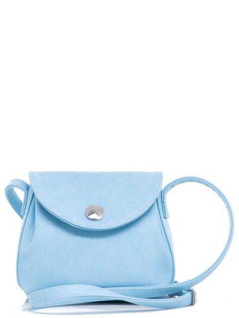 Голубая сумка планшет S.Lavia - 1399.00 руб