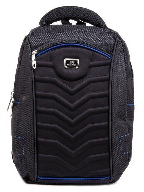 Чёрный рюкзак Continent - 1299.00 руб