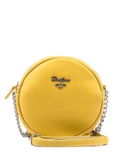 Жёлтая сумка планшет David Jones - 899.00 руб