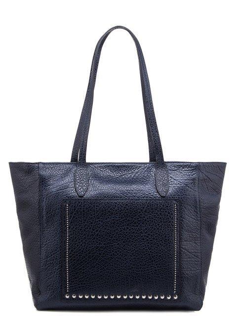 Синий шоппер Innue - 7979.00 руб