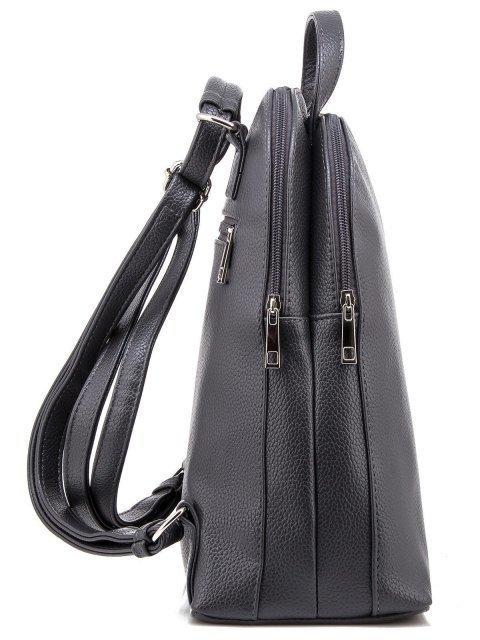 Серый рюкзак S.Lavia (Славия) - артикул: 965 902 51 - ракурс 3