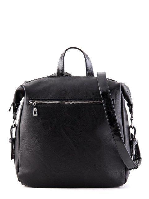 Чёрный рюкзак S.Lavia - 1890.00 руб