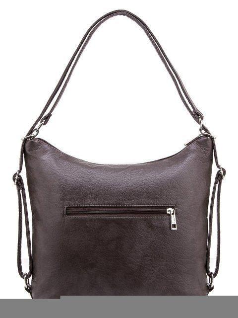 Коричневая сумка мешок S.Lavia (Славия) - артикул: 1044 601 12 - ракурс 4