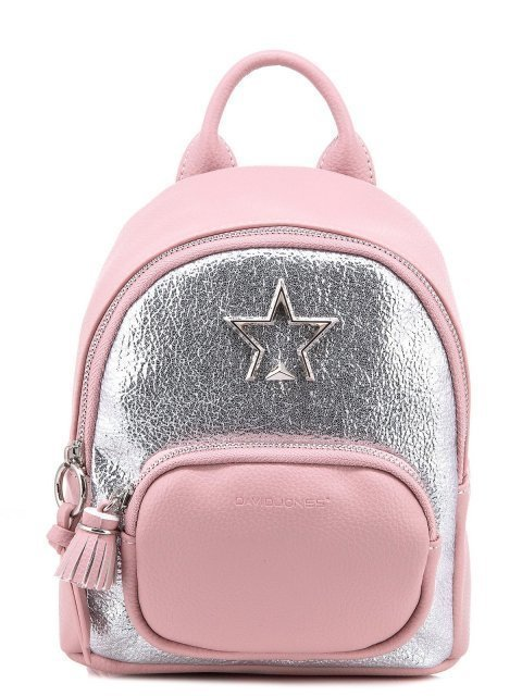 Розовый рюкзак David Jones - 1250.00 руб