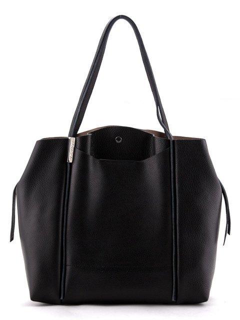 Чёрный шоппер Arcadia - 8394.00 руб