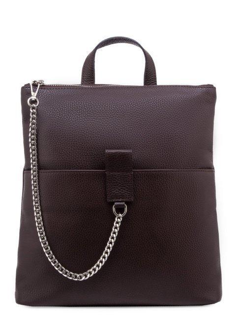 Коричневый рюкзак S.Lavia - 5950.00 руб