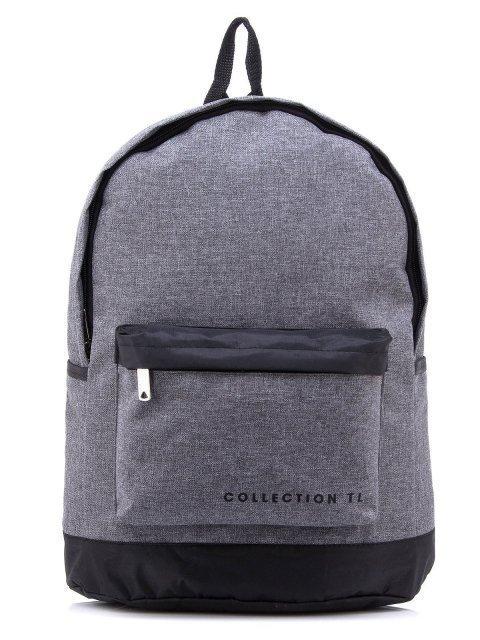 Серый рюкзак Lbags - 1299.00 руб