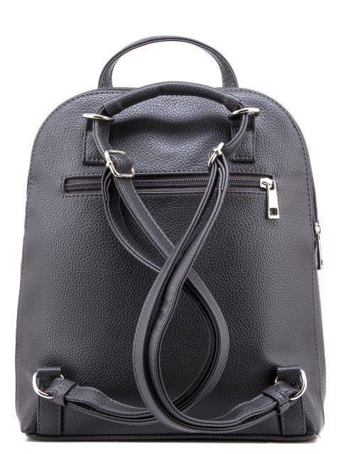 Серый рюкзак S.Lavia (Славия) - артикул: 965 902 51 - ракурс 4