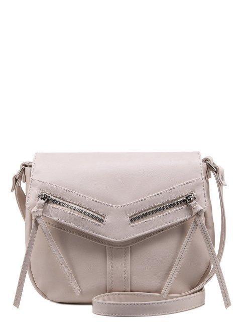 Бежевая сумка планшет S.Lavia - 1250.00 руб