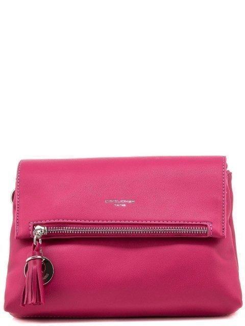 Розовая сумка планшет David Jones - 1100.00 руб