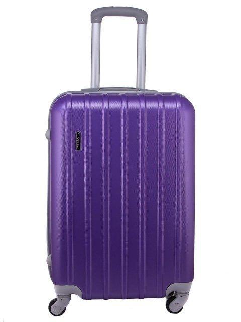 Фиолетовый чемодан Мир чемоданов - 3999.00 руб