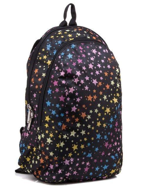 Чёрный рюкзак Lbags (Эльбэгс) - артикул: 0К-00004426 - ракурс 1