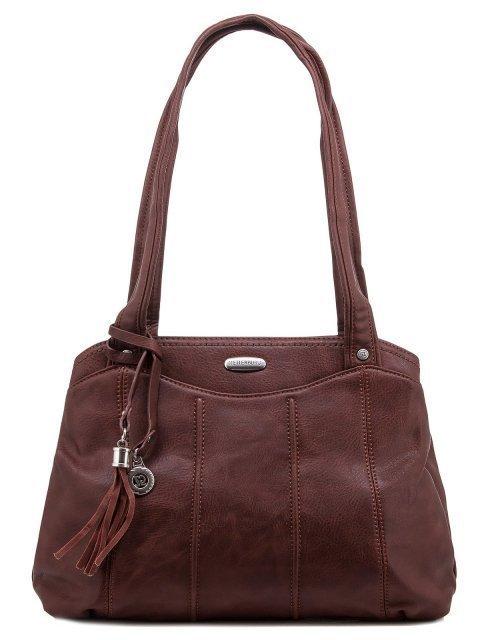 Рыжая сумка классическая Metierburg - 2464.00 руб