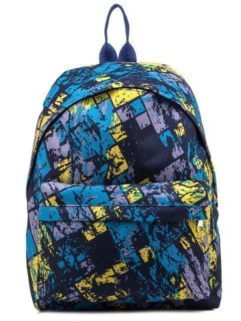 Синий рюкзак Lbags - 999.00 руб