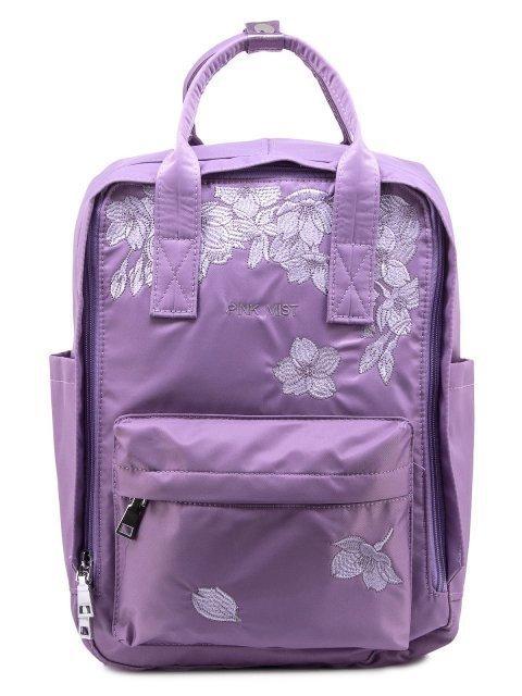 Сиреневый рюкзак Angelo Bianco - 1820.00 руб