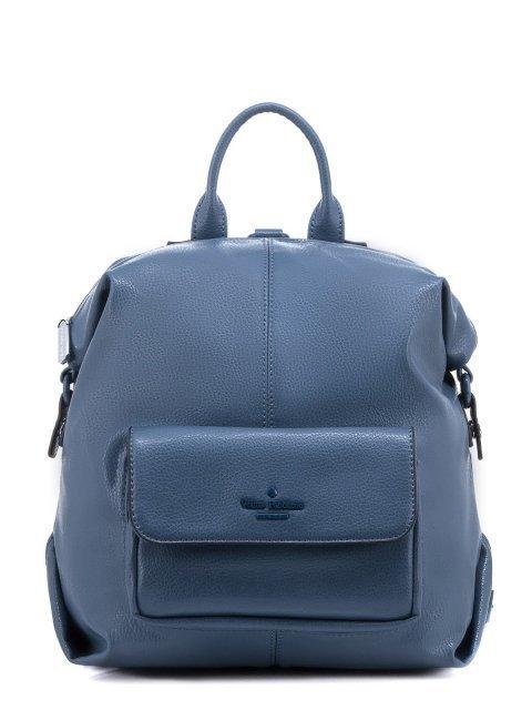 Синий рюкзак Fabbiano - 1800.00 руб