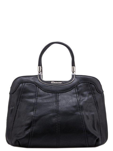 Чёрная сумка классическая Metierburg - 2464.00 руб