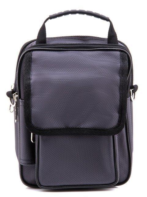 Серая сумка планшет S.Lavia - 400.00 руб