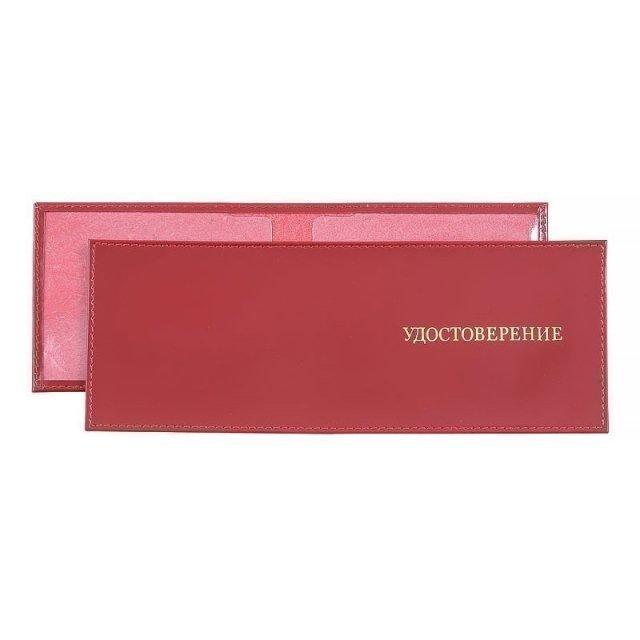 Красная обложка для документов S.Lavia - 390.00 руб