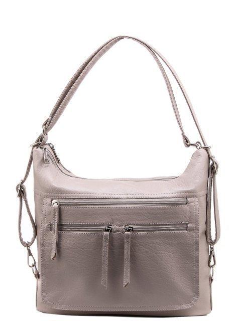 Бежевая сумка мешок S.Lavia - 2719.00 руб